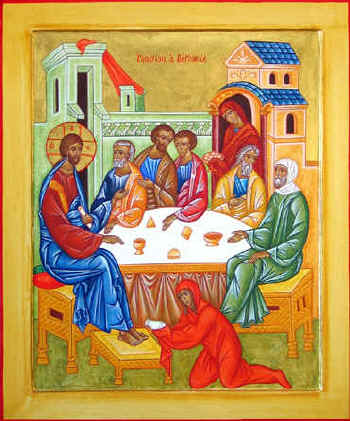 Eleventh Sunday in Ordinary Time Year C 12th June 2016